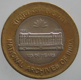 """INDIA KM#NEW - 10 Rupees 2017 UNC """"125 YEARS NATIONAL ARCHIEVES"""", Asia"""