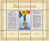 MOLDOVA 2011, 20 de ani - Independenta Moldova, serie neuzata, MNH, Nestampilat