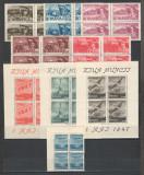 Romania.1947 1 Mai-Ziua muncii  bloc 4  YR.1124, Nestampilat