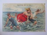 Carte postala umoristica romaneasca din 1931, Necirculata, Printata