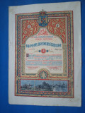 BON PENTRU INZESTRARE A ARMATEI  100 LEI /1940