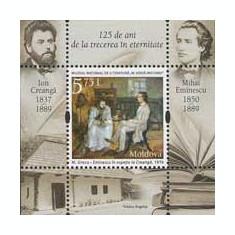 MOLDOVA 2014,  Ion Creanga, M. Eminescu, serie neuzata, MNH, Nestampilat