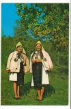 CPI B 10629 CARTE POSTALA - PORT POPULAR DIN SALISTE, JUD. SIBIU, Circulata, Fotografie