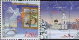 MOLDOVA 2010, Craciun, serie neuzata, MNH