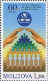 MOLDOVA 2011, 60 de ani -  Agentia UN pentru Refugiati, serie neuzata, MNH, Nestampilat