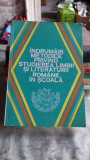 INDRUMARI METODICE PRIVIND STUDIEREA LIMBII SI LITERATURII ROMANE IN SCOALA-ALEXANDRU BOJIN SI ALTII