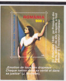 ROMANIA  1998  LP 1448  - ZIUA  TRICOLORULUI  COLITA  MNH, Nestampilat