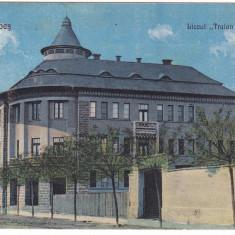 """#2228- Romania, Karansebes,  carte postala necirculata: Liceul """"Traian Doda"""""""
