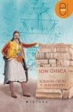 Scrisori catre V. Alecsandri (eBook)