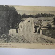 Rara! Carte postala Targoviste-Podul Mihai Bravul,circulata 1916, Printata