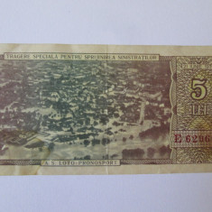 Bilet loterie tragerea speciala pentru sprijinirea sinistratilor 1970