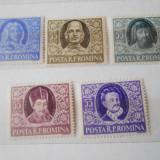1955  LP 392  SCRIITORI ROMANI, Nestampilat