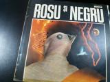 DISC VINIL   ROSU SI NEGRU