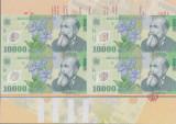 ROMANIA 10000 lei 2000 UNC Coala netaiata semnatura Ghizari + certificat