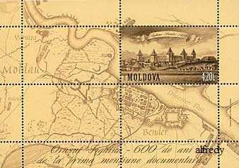 MOLDOVA 2008, Aniv. - 600 de ani - Tighina - Bender,  serie neuzata, MNH
