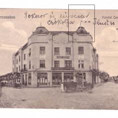 CP Caransebes - Palatul Coronghi, animata, 1914, circulata