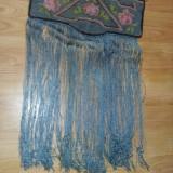 Carpeta veche UNICAT,CARPETA cu ciucuri/franjuri lungi 65 cm 45 cm,T.GRATUIT