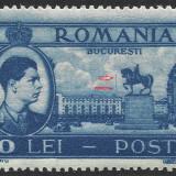 VARIETATE ROMANIA--1947 MNH, Nestampilat