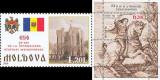MOLDOVA 2009, Aniversari - 650 de ani - Moldova, serie neuzata, MNH, Nestampilat