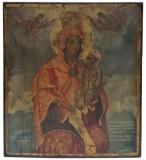 MAICA DOMNULUI - ICOANA ROMANIA