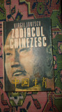 Zodiacul chinezesc an 1990/412pagini- Virgil Ionescu