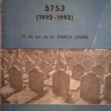 Calendar evreiesc, 75 ani de la Marea Unire, Cimitirul evreiesc Iași, iudaica