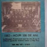 Calendar evreiesc, 100 ani primele colonii sioniste, iudaica Moinesti, Ros Pina
