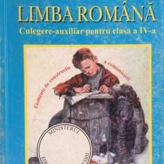 LIMBA ROMANA. CULEGERE-AUXILIAR PENTRU CLASA A IV-A - Paraiala