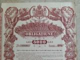 ACTIUNI - OBLIGATIUNI - CREDITUL JUDETEAN SI COMUNAL - 5000 LEI  - 1931