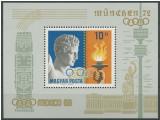 Ungaria, JO Mexic, medalii, seria si colita, 1969, MNH, Nestampilat