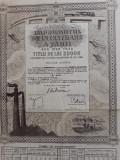 IMPRUMUTUL DE INZESTRARE A TARII - OBLIGATIUNI - 20000 LEI - 1934 - CUPOANE