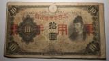 10 Yen Japonia