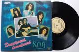 Savoy - Domnisoara, Domnisoara - Disc vinil, vinyl