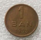 G5. Romania RPR 1 ban 1953 **