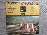 Laureatii concursului cerbul de aur 1970 disc vinyl lp selectii muzica usoara, VINIL, electrecord