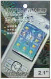 Folie protectie ecran Motorola W510 - 132044