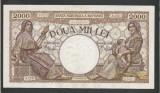 ROMANIA  2000  2.000 LEI  18 noiembrie  1941  [1]  a UNC  ,  Filigram Traian