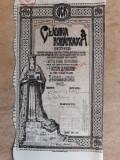 ACTIUNI - CLADIREA ROMANEASCA - SOC. ANONIMA - GRAFICA DE AUTOR - 2500 LEI -1929