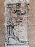 ACTIUNI - CLADIREA ROMANEASCA - SOC. ANONIMA - GRAFICA DE AUTOR - 500 LEI - 1920