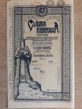 ACTIUNI - CLADIREA ROMANEASCA - SOC. ANONIMA - GRAFICA DE AUTOR -25000 LEI -1946