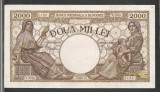 ROMANIA  2000  2.000 LEI  1 Septembrie  1943  [1]  XF+ ,  Filigram BNR in Scut