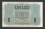 ROMANIA   BGR   1  LEU  1917  [1]  P-M3b ( serie 8 cifre )  XF++/ a UNC