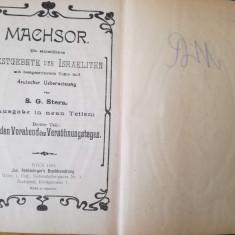 Machsor evreiesc interbelic, cu două stampile, iudaica, vechea Librarie Hasefer
