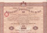 Obligatiune 250 franci aur 1933 Iugoslavia renta de stat 5 %, Europa