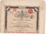 Renta de stat 100 forint aur 1881 UNGARIA renta 4 %, Europa