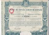 Caile Ferate din Vestul Spaniei actiune 500 pesetas 1894  Spania cai ferate, Europa