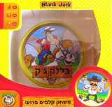 Joc Blank Jack