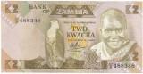 ZAMBIA 2 kwacha ND 1980-1988 VF  P-24b