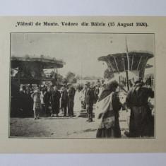 Carte postala necirculata Valenii de Munte-Balciu 1926,in stare f.buna, Printata