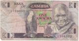ZAMBIA 1 kwacha ND 1980-1988 VF  P-23a